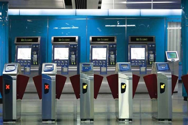 Automatic-Fare-Collection-(AFC)