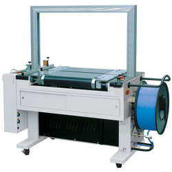 Global Strapping Machines Market